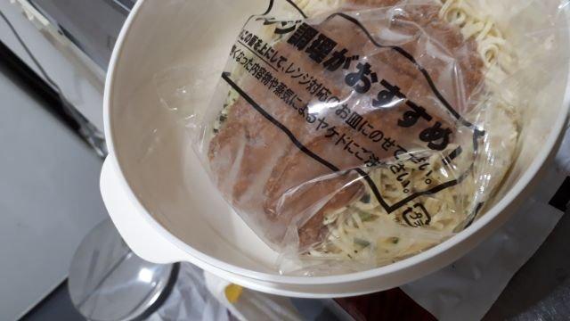 セブンイレブン胡麻が濃厚な坦々麺