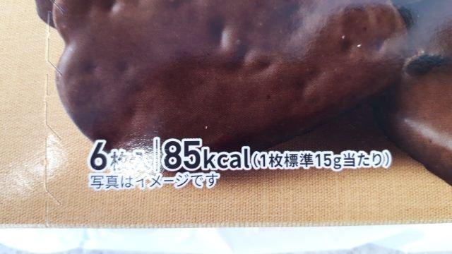 セブンイレブン濃厚な味わいのチョコラスク