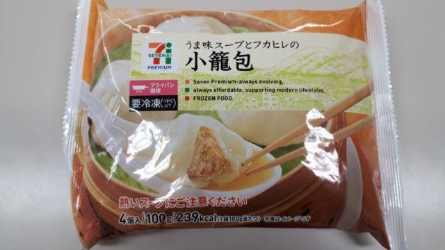 セブンイレブンうま味スープとふかひれの小籠包