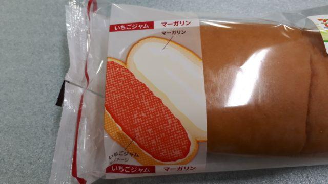 セブンイレブンコッペパン(いちごジャム&マーガリン)