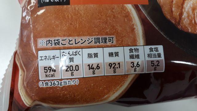 セブンイレブンチャーシュー盛つけ麺