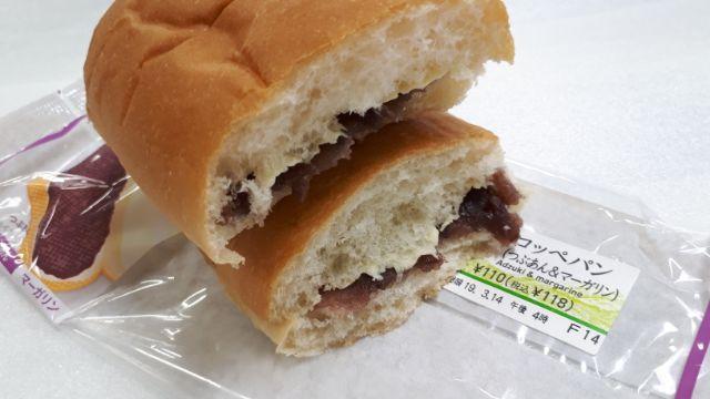 セブンイレブンコッペパン(つぶあん&マーガリン)