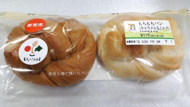 もちもちパン(キャラメル&ミルク)