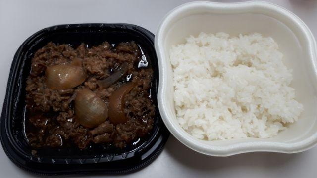 熟成肉の特製牛丼
