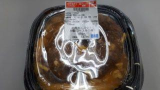 お肉たっぷり!特製ロースかつ丼
