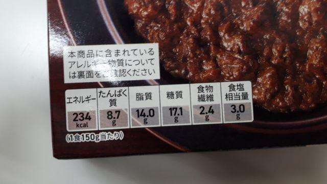 濃厚な味わいキーマカレー