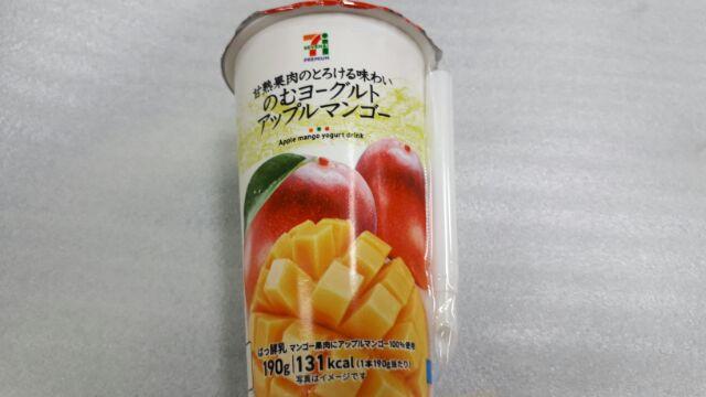 のむヨーグルトアップルマンゴー