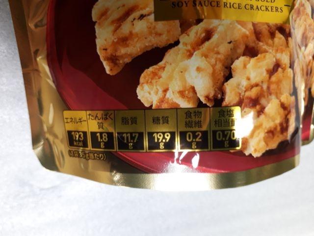 金の揚げおかき醤油
