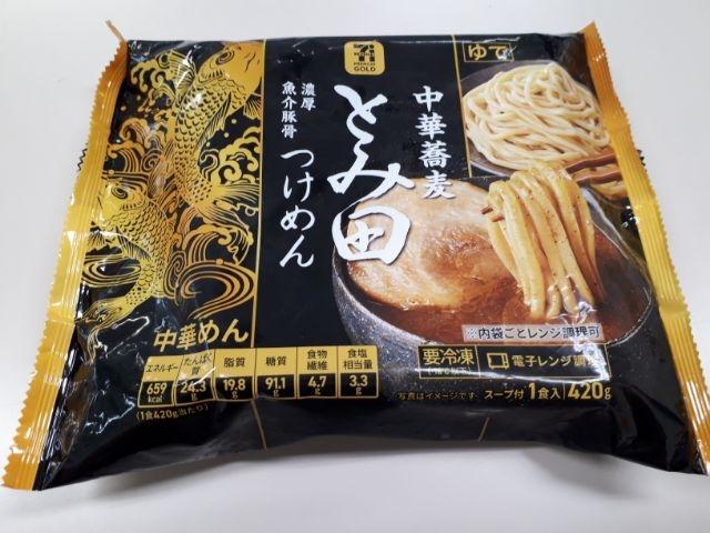 中華蕎麦とみ田濃厚魚介豚骨つけめん