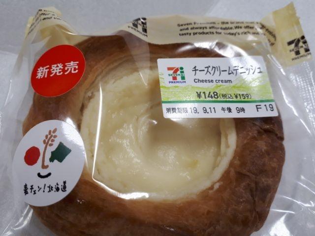 チーズクリームデニッシュ