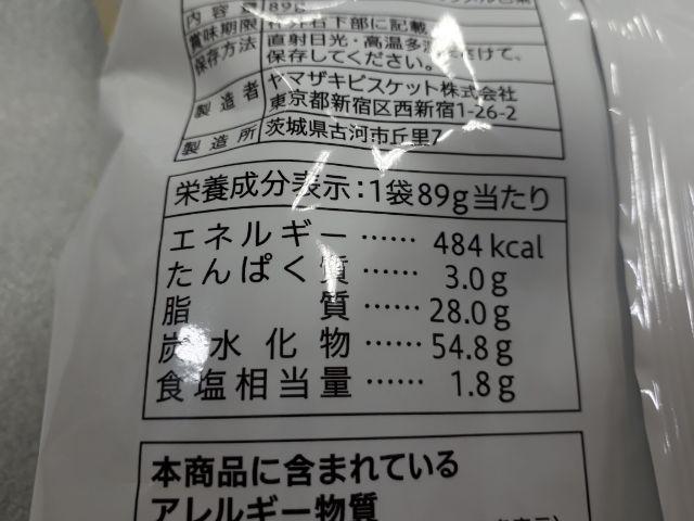 コーン風味豊かなサクサクコーン