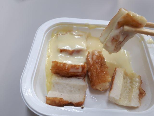 チーズフォンデュ風ちくわ