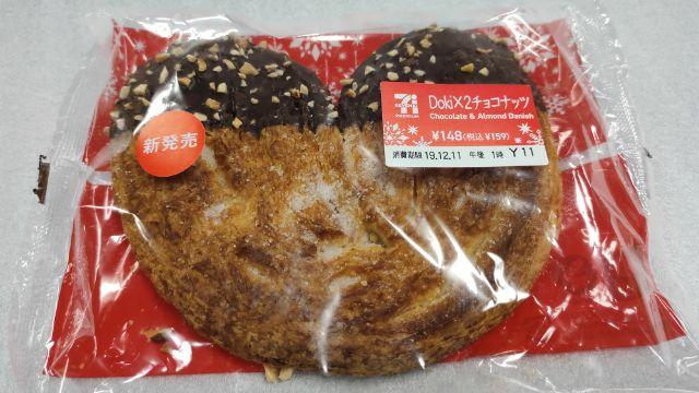 Doki×2チョコナッツ