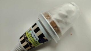 ワッフルコーン クッキー&クリーム