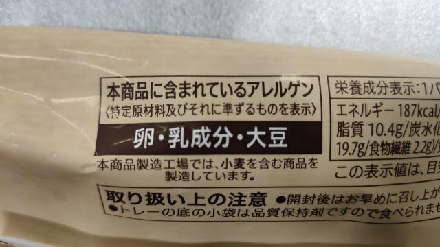 濃厚な口どけガトーショコラ
