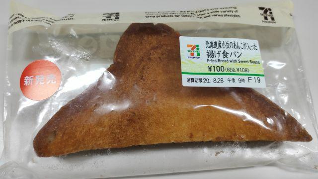 あんこ が 入っ た 揚げ 食パン